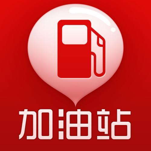 加油站APP开发需要具备哪些功能?