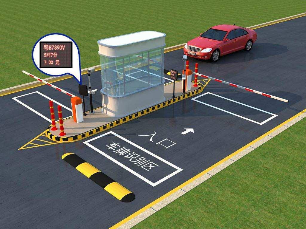停车场管理APP小程序开发功能浅析