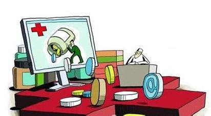网上药店APP开发能解决哪些问题