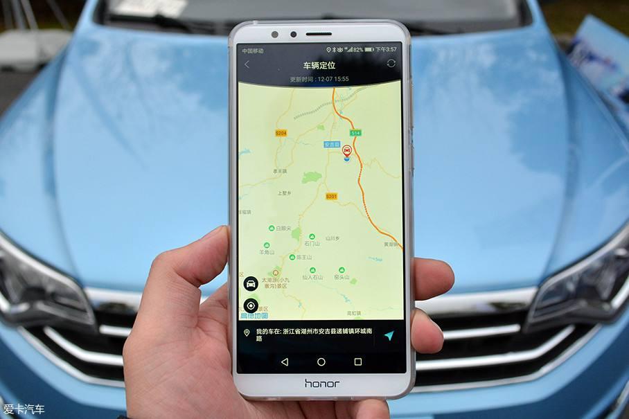 车辆定位监控手机app开发为车友提供什么?