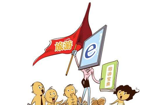 旅游电子商务APP开发的发展趋势