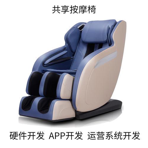 共享按摩椅APP开发为什么如此受欢迎?