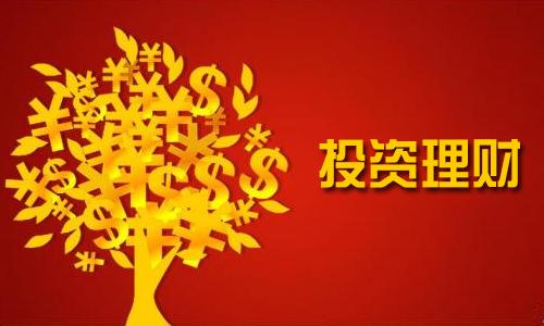投资理财资讯小程序开发的主要功能